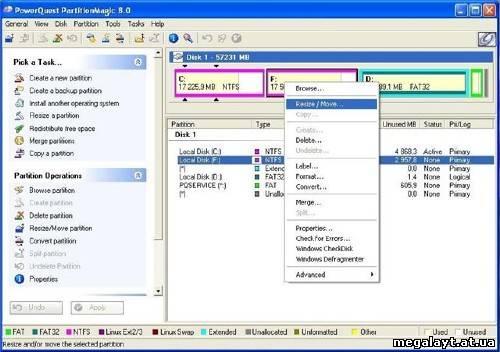 Скачать PowerQuest Partition Magic 8.0 Eng+Rus .